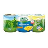 綠巨人 天然特甜玉米粒 (198g*3罐/組)