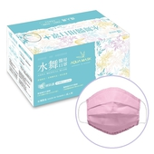 水舞 成人平面醫療口罩(未滅菌)-50片/盒 (粉紅色-外盒(紅盒/白盒)隨機出貨)