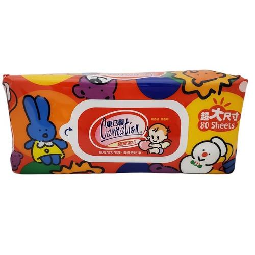 《康乃馨》超大尺寸寶寶濕巾(80片/包)