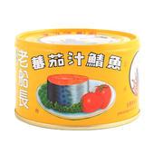 《老船長》蕃茄汁鯖魚(黃罐)(230g*3罐/組)