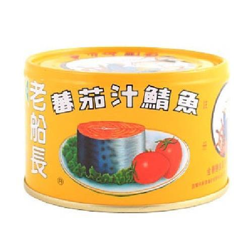 《老船長》鯖魚平二(黃)(230g*3罐/組)