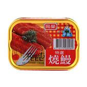 《同榮》特選燒鰻-易開罐(3入/100g)