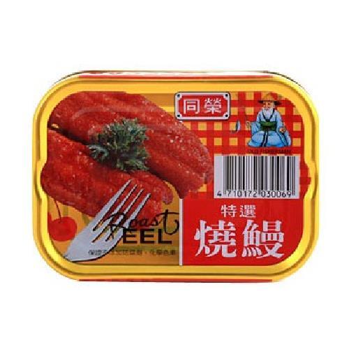 《同榮》特選燒鰻-易開罐(100gx3罐/組)