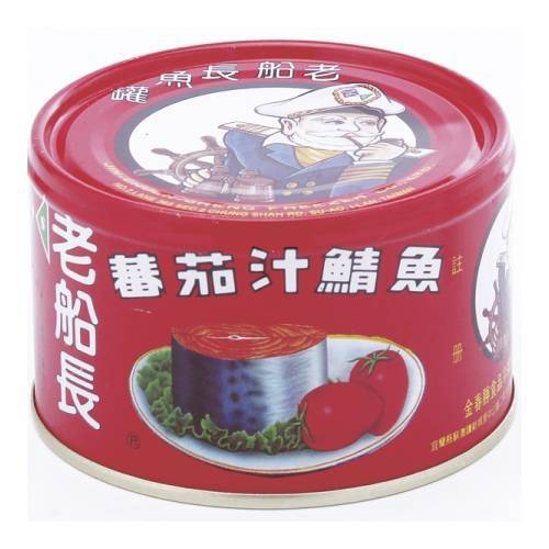 《老船長》鯖魚平二(紅)(230g*3入/組)