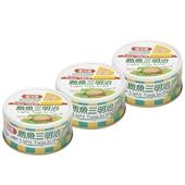 《遠洋》三明治鮪魚110g*3罐/組 $99