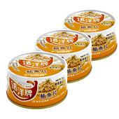 《遠洋》鮪魚片(185g*3罐/組)