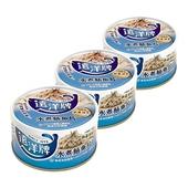 《遠洋》鮪魚片-水煮185g*3罐/組