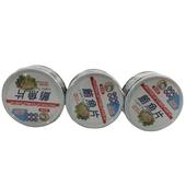 《遠洋》鮪魚片(110g*3罐/組)