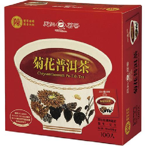 《天仁》防潮包菊花普洱茶(2g*100包) > 普洱茶/其他 > 特色茶品 > 奶粉.養生/保健食品
