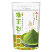 《天仁》綠茶粉(225公克/包)