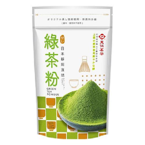 天仁 綠茶粉(225公克/包)
