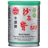 《牛頭牌》5號素食沙茶醬(250g/罐)