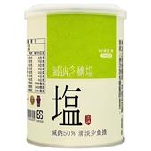 《台鹽》健康減鈉鹽(600g/ 罐)