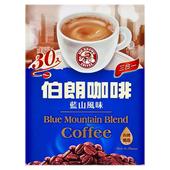 《伯朗》3合1咖啡-藍山風味(15g*30包)