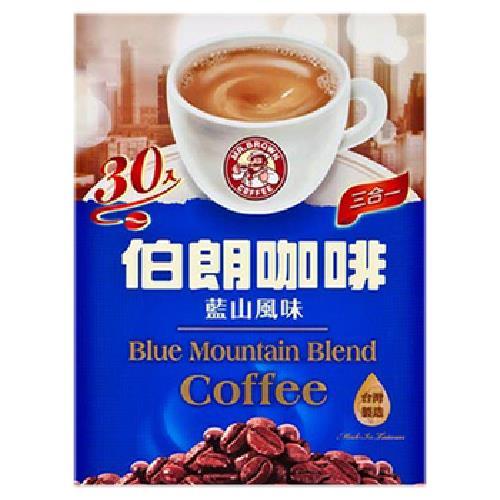伯朗 3合1咖啡-藍山風味(15g*30包)