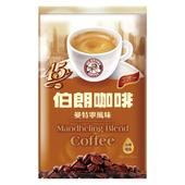 《伯朗》3合1咖啡-曼特寧風味(15g*45包/袋)