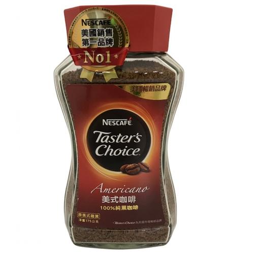 《雀巢》紅狀元咖啡(175g/罐)