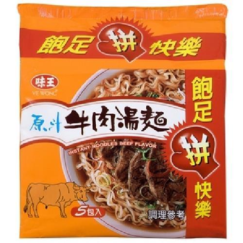 《味王》原汁牛肉湯麵(82gx5包/組)