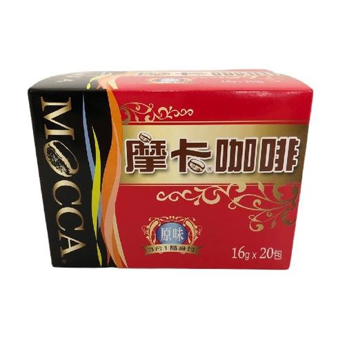 摩卡 三合一咖啡-隨身包(16g*20包)