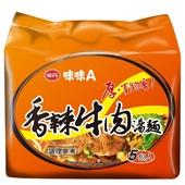 《味丹》味味A香辣牛肉麵90gx5包/組