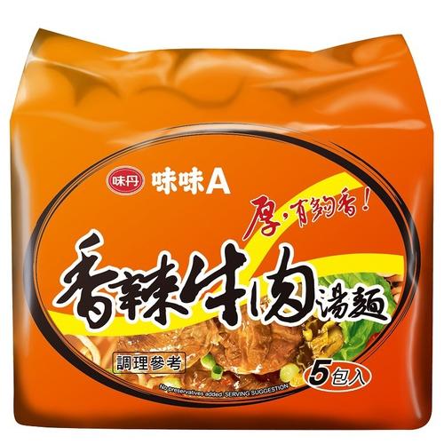 味丹 味味A香辣牛肉麵(90gx5包/組)