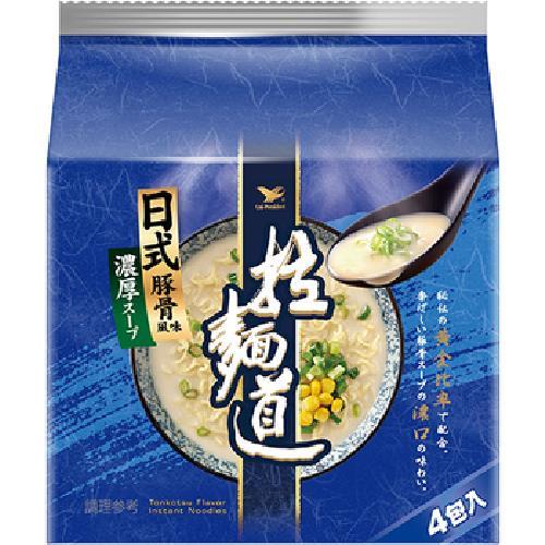 《統一》拉麵道-日式豚骨風味拉麵(94GX4包/組)