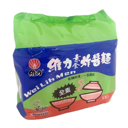 維力 炸醬麵-素食(90gx5包/組)