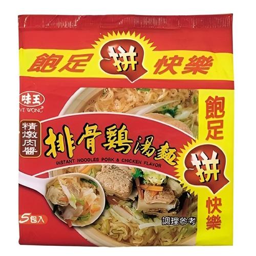 《味王》排骨雞湯麵(93g*5包/組)