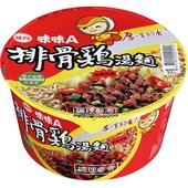 《味丹》味味A排骨雞麵(90gx3碗/組)