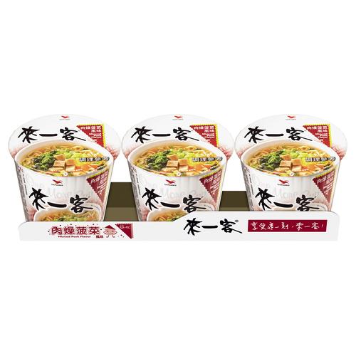 《統一》來一客杯麵-肉燥菠菜風味(67gx3杯/組)