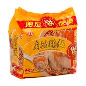 《味王》麻油雞湯麵(90g*5包/組)