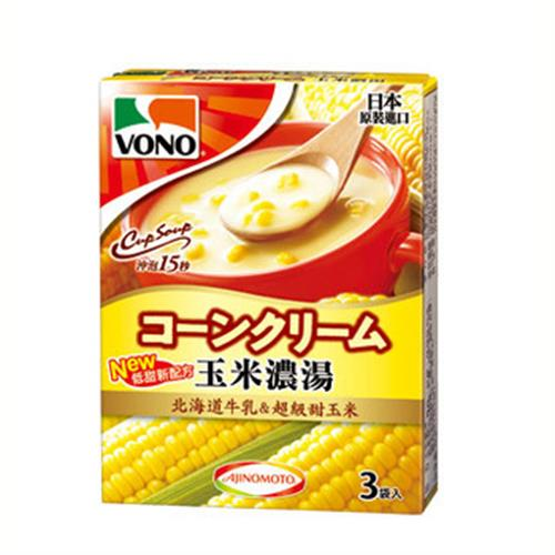 VONO CupSoup玉米濃湯(16.8gx3包/盒)