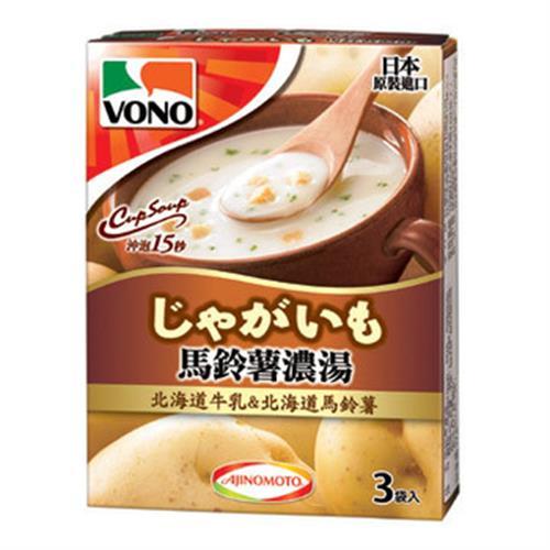 VONO CupSoup馬鈴薯濃湯(17gx3包/盒)
