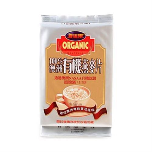 麥維爾 澳洲特級有機燕麥片(450g)