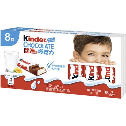 Kinder 健達牛奶巧克力(100gx2盒/組)