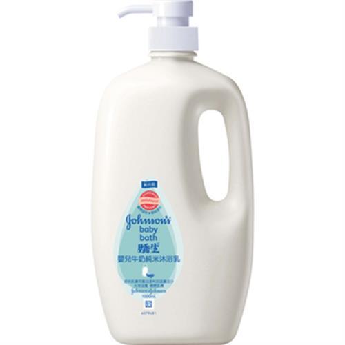 嬌生 嬰兒牛奶純米沐浴乳(1000ml)