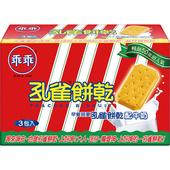 《乖乖》孔雀餅乾(405g/盒)