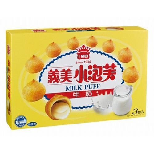 《義美》牛奶小泡芙(171g/盒)