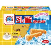 《乖乖》孔雀捲心餅-咖啡(63gx3包/盒)
