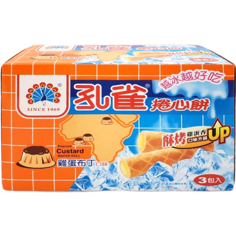 《乖乖》孔雀捲心餅-雞蛋布丁(63gx3包/盒)