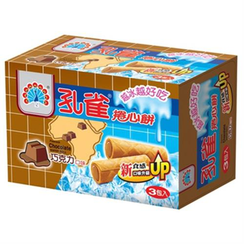 乖乖 孔雀捲心餅-巧克力(63gx3包/盒)