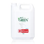 《GREEN綠的》潔手乳 3800ml(1加侖/桶)