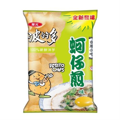 華元 波的多洋芋片-蚵仔煎(82g/包)