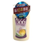 《566》洗潤雙效洗髮乳(800g/瓶)