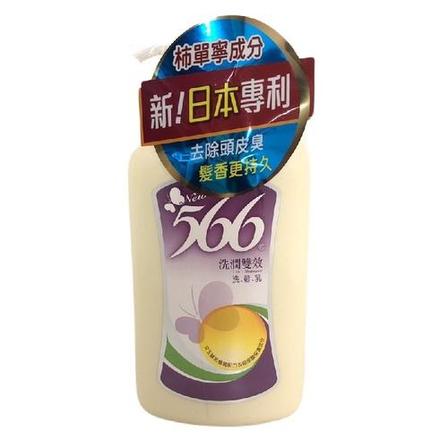 566 雙效洗髮精(800ml/瓶)