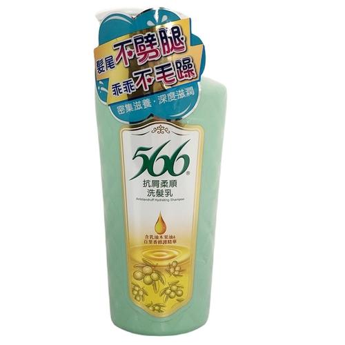 《566》抗屑洗髮乳(700g/瓶)