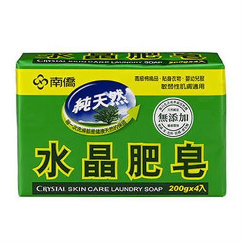 南僑 水晶肥皂(200g*4塊/包)