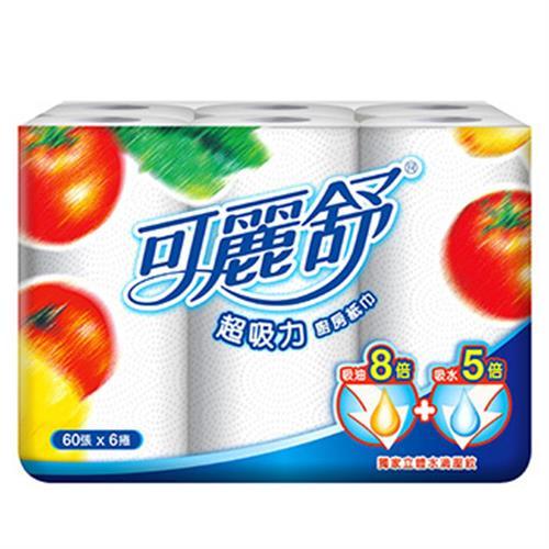 《可麗舒》廚房紙巾(60P*6捲/組)