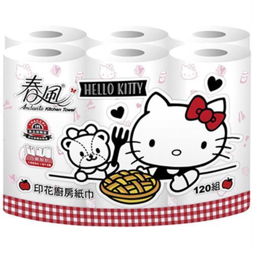 春風 Hello Kitty廚房紙巾(120組*6捲/串)