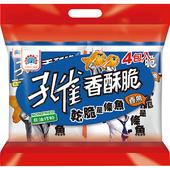 《乖乖》孔雀香魚香酥脆組合包(52g*4包)